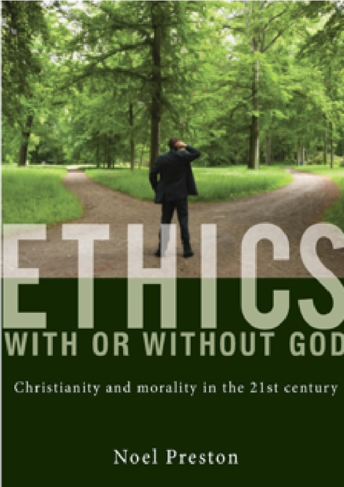 Ethics With or Without God